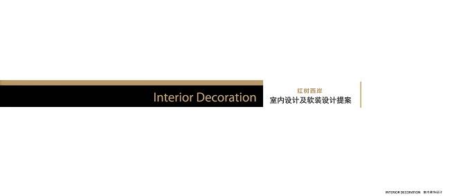 南京路353广场红树林餐厅设计方案(上海)