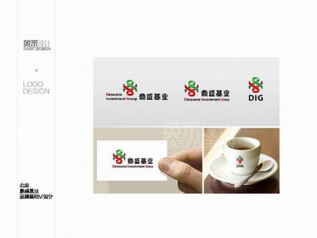 EASY.DESIGN_餐饮策划设计