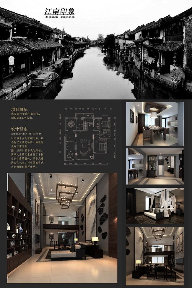 职业酒店设计师:DICK(林坚)