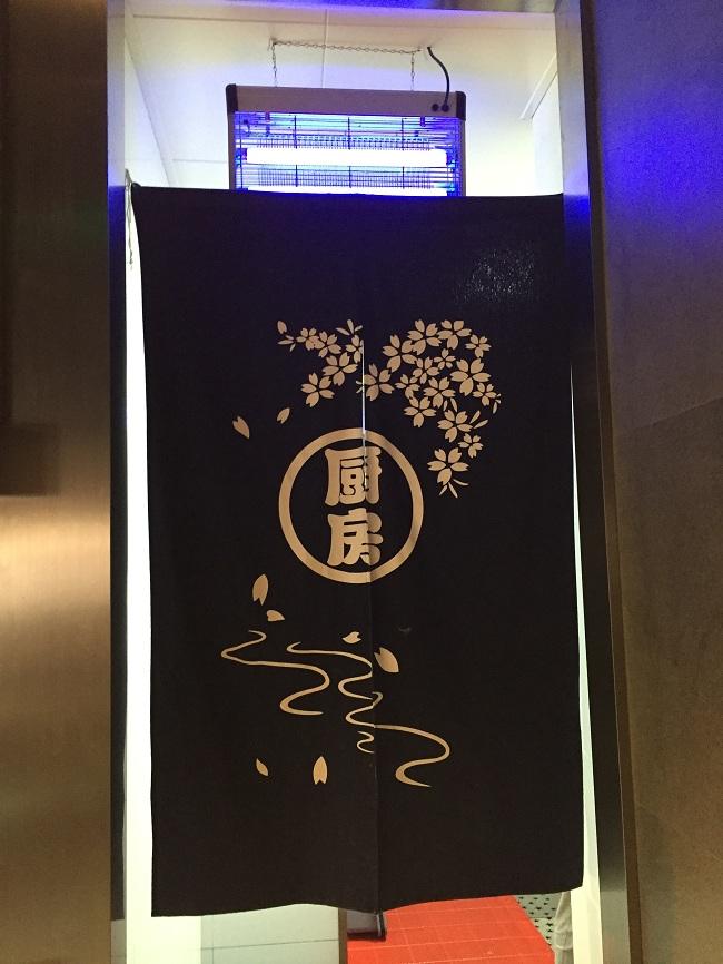 """杭州西湖""""伊禾藏香""""餐饮设计(浙江)"""