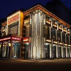 特色餐厅设计,主题餐厅设计,创意复古餐厅设计方案,效果图,装修设计