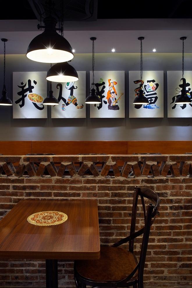 """广州""""疆二代""""创意主题餐厅设计(中国)"""